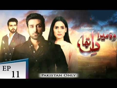 Woh Mera Dil Tha – Episode 11 – 14th November 2018