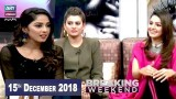 Breaking Weekend – Guest: Benita David & Isha Noor – 15th December 2018