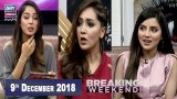 Breaking Weekend – Guest: Maria & Kiran Naz – 9th December 2018