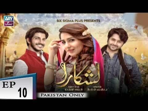 Lashkara – Episode 10 – 18th December 2018