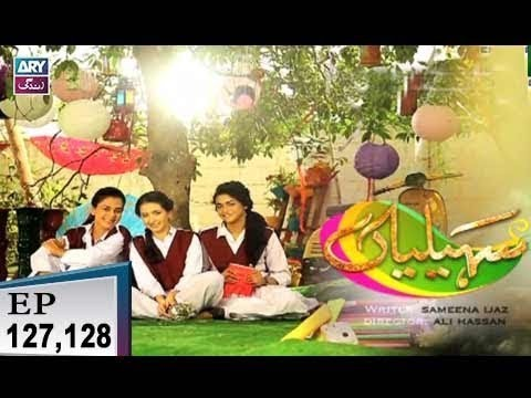 Saheliyaan – Episode 127 & 128 – 10th December 2018