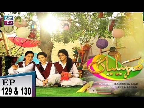 Saheliyaan – Episode 129 & 130 – 11th December 2018