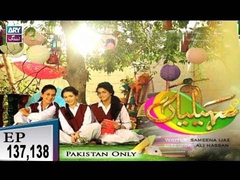 Saheliyaan – Episode 137 & 138 – 18th December 2018