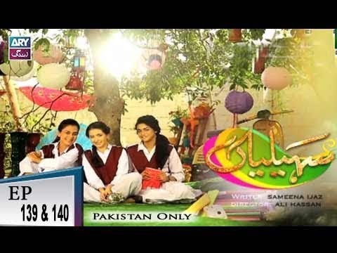 Saheliyaan – Episode 139 & 140 – 19th December 2018