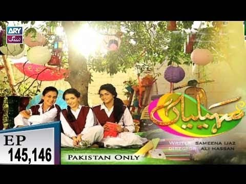 Saheliyaan – Episode 145 & 146 – 25th December 2018