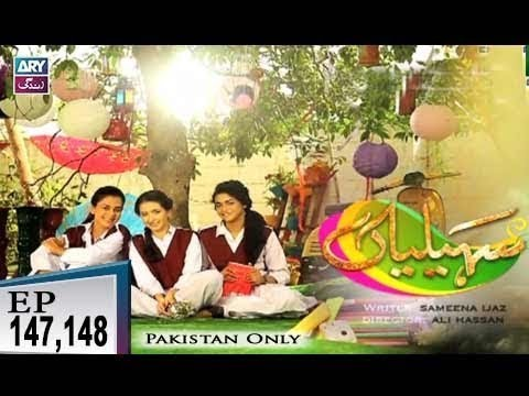 Saheliyaan – Episode 147 & 148 – 26th December 2018
