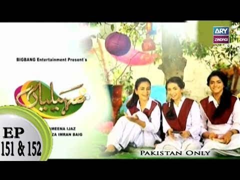 Saheliyaan – Episode 151 & 152 – 31st December 2018