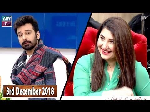 Salam Zindagi with Faisal Qureshi – 3rd December 2018