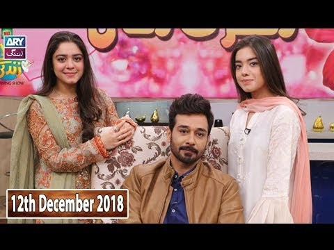Salam Zindagi with Faisal Qureshi – 12th December 2018