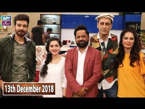 Salam Zindagi with Faisal Qureshi – 13th December 2018