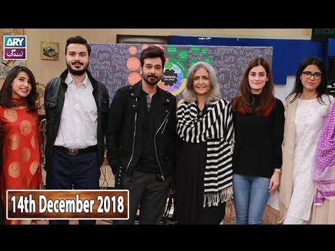 Salam Zindagi with Faisal Qureshi – 14th December 2018