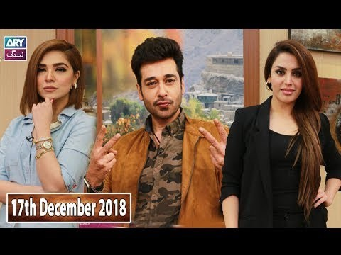 Salam Zindagi with Faisal Qureshi – 17th December 2018