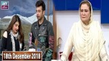 Salam Zindagi with Faisal Qureshi – 18th December 2018