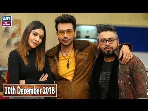 Salam Zindagi with Faisal Qureshi – 20th December 2018