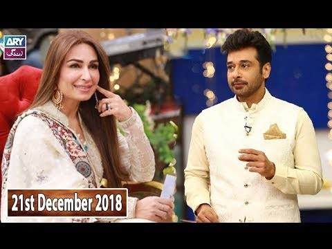 Salam Zindagi with Faisal Qureshi – 21st December 2018
