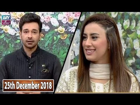Salam Zindagi with Faisal Qureshi – 25th December 2018