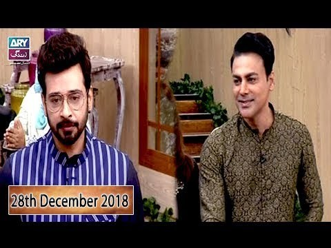 Salam Zindagi with Faisal Qureshi – 28th December 2018