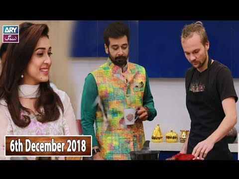 Salam Zindagi with Faisal Qureshi – 6th December 2018