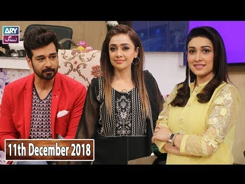 Salam Zindagi with Faisal Qureshi – 11th December 2018
