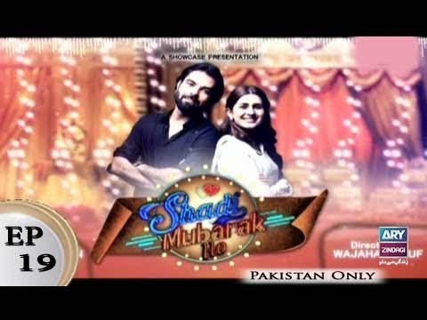 Shadi Mubarak Ho Episode 19 – 30th December 2018