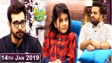 Salam Zindagi with Faysal Qureshi – 14th January 2019
