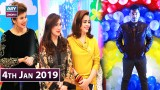 Salam Zindagi with Faysal Qureshi – 4th January 2019