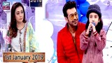 Salam Zindagi with Faysal Qureshi – 1st January 2019