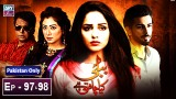 Bubbly Kya Chahti Hai – Episode 97 & 98 – 10th January 2019