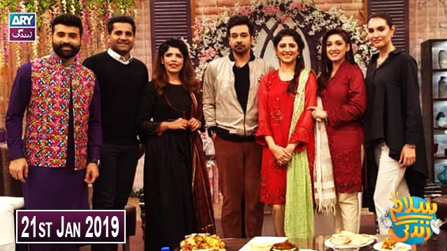 Salam Zindagi with Faysal Qureshi – 21st January 2019