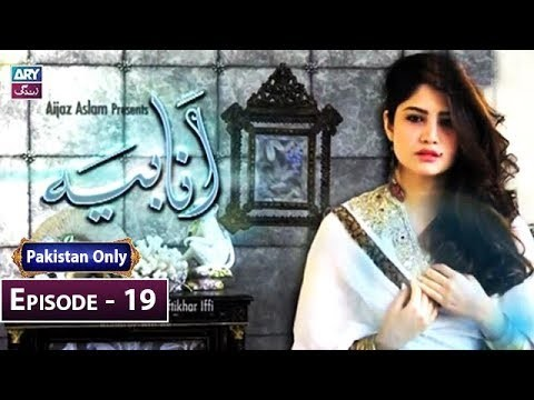 Anabiya Episode 19 – 5th January 2019