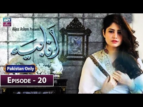 Anabiya Episode 20 – 6th January 2019