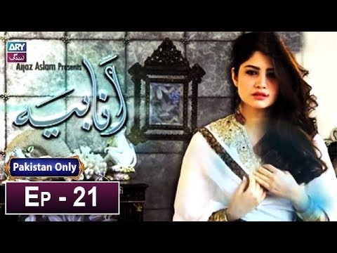 Anabiya Episode 21 – 11th January 2019