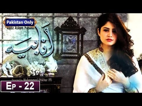 Anabiya Episode 22 – 12th January 2019