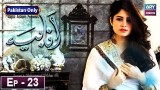 Anabiya Episode 23 – 13th January 2019