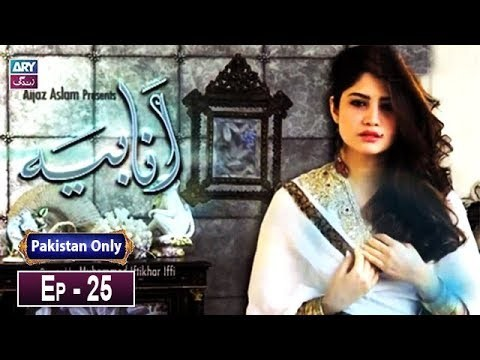 Anabiya Episode 25 – 19th January 2019