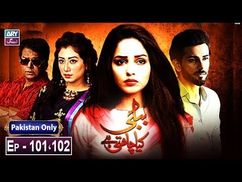 Bubbly Kya Chahti Hai – Episode 101 & 102 – 15th January 2019