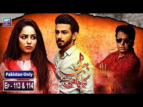Bubbly Kya Chahti Hai – Episode 113 & 114 – 24th January 2019