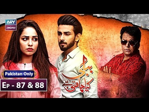 Bubbly Kya Chahti Hai – Episode 87 & 88 – 2nd January 2019