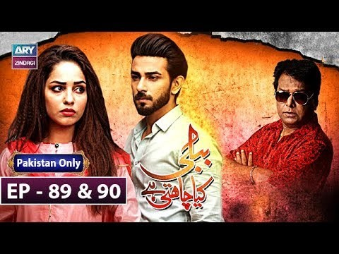 Bubbly Kya Chahti Hai – Episode 89 & 90 – 3rd January 2019
