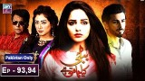 Bubbly Kya Chahti Hai – Episode 93 & 94 – 8th January 2019