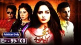 Bubbly Kya Chahti Hai – Episode 99 & 100 – 14th January 2019