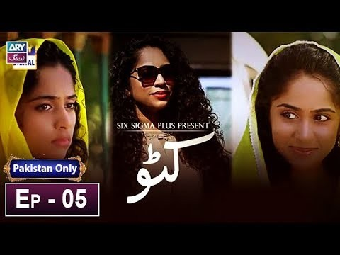 Katto Episode 05 – 9th January 2019