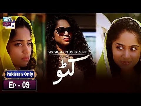 Katto Episode 09 – 16th January 2019