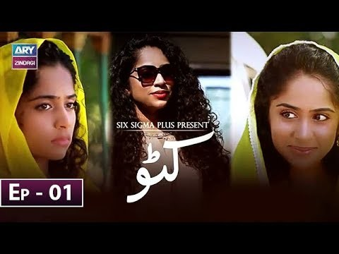 Katto Episode 1 – 2nd January 2019