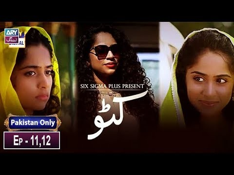 Katto Episode 11 & 12 – 17th January 2019