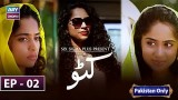 Katto Episode 2 – 3rd January 2019
