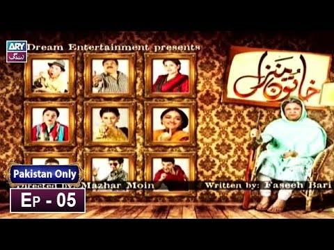 Khatoon Manzil – Episode 05 – 29th January 2019