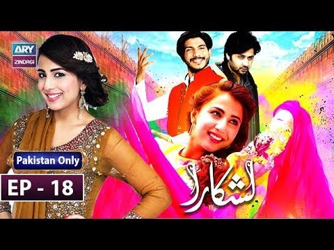 Lashkara – Episode 18 – 3rd January 2019