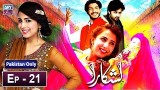 Lashkara – Episode 21 – 9th January 2019