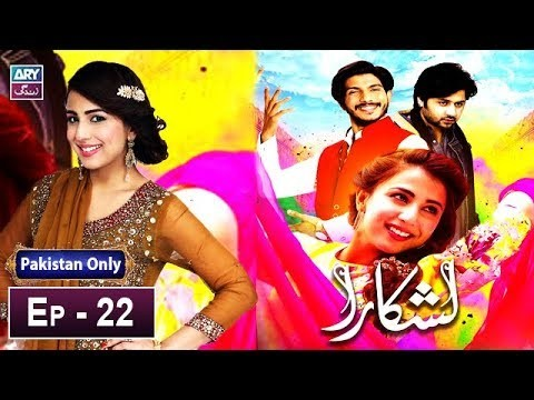 Lashkara – Episode 22 – 10th January 2019